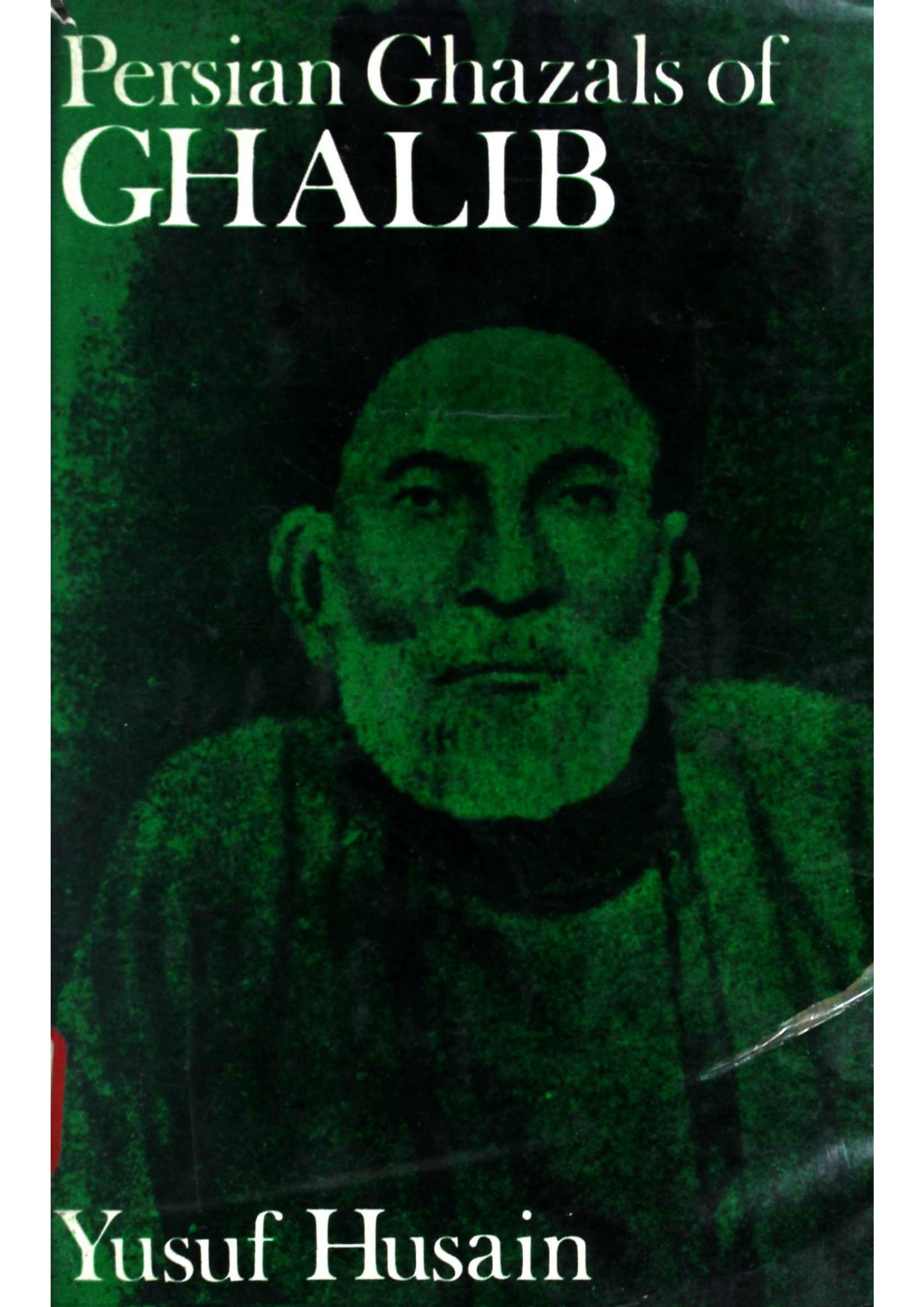 Persian Ghazals of Ghalib